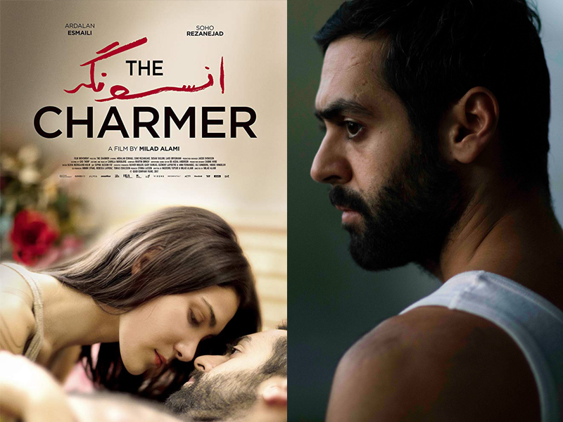 the charmer film